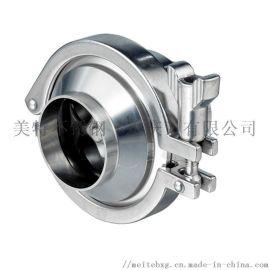 重慶304不鏽鋼衛生級焊接止回閥  閥門廠家直銷