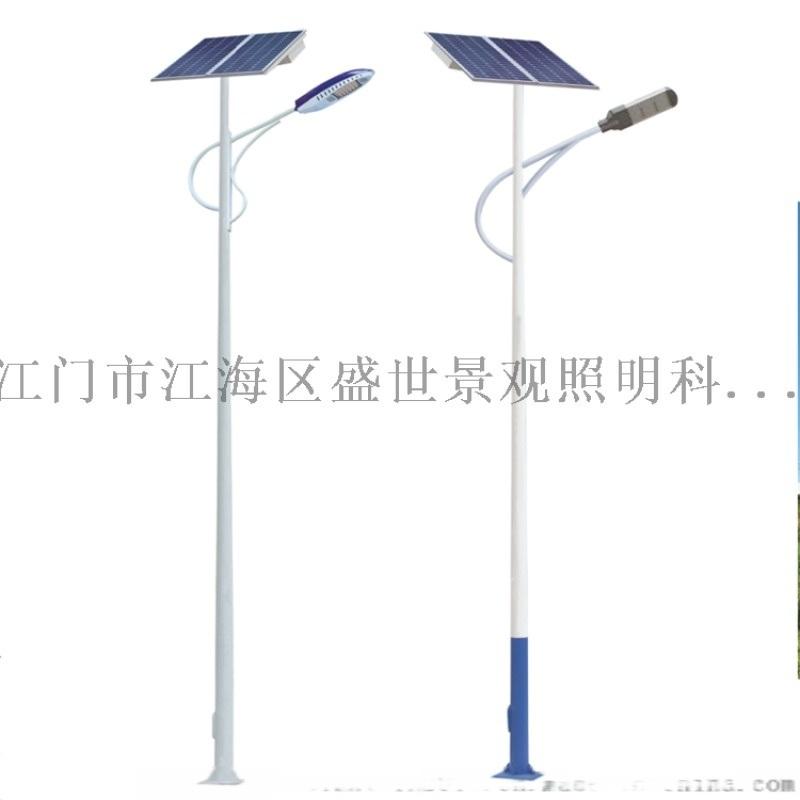 太阳能路灯LED路灯智慧路灯