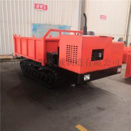 小型爬山虎机器 山地履带搬运车 果园履带自卸车厂家