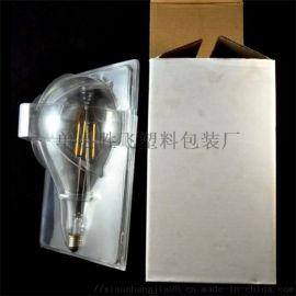 灯具泡壳吸塑包装内托led灯吸塑包装吸塑托盘