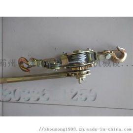 电力拉紧工具紧线器收紧器荷缔机2T多功能紧线器