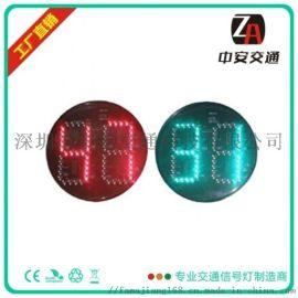广州交通**器设置规范 智能交通**牌设置规范