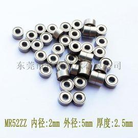 玩具碳钢轴承MR52ZZ 2*5*2.5mm轴承