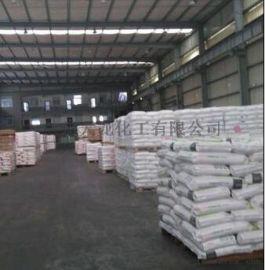 供兰州ACR和甘肃PVC加工助剂