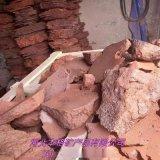 供应火山石 蜂窝岩 火山岩切片   蘑菇石切片