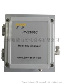 JY-2300C阻容法烟气湿度分析仪厂家