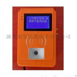 U盘公交刷卡机 二维码IC卡刷卡公交刷卡机