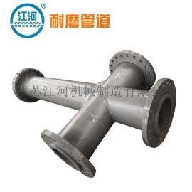双金属复合管,北京双金属耐磨管,**监测设备,江河