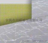 大理石背貼網格布80-145克