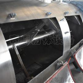 奇卓设计锰酸锂犁刀混合机二维高效率设备