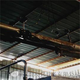 惠州工业蒸汽流量计 供应商