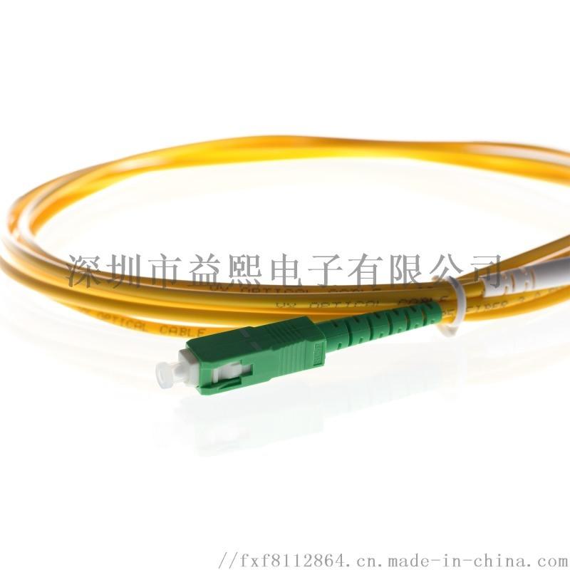 LC/UPC24芯光纖電信級跳線中國工廠