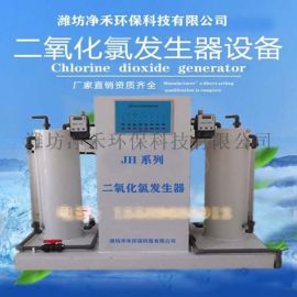 二氧化氯发生器农村生活饮用水杀菌消毒设备