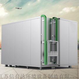 大型餐厨垃圾处理设备,低能耗,高效益。现货出