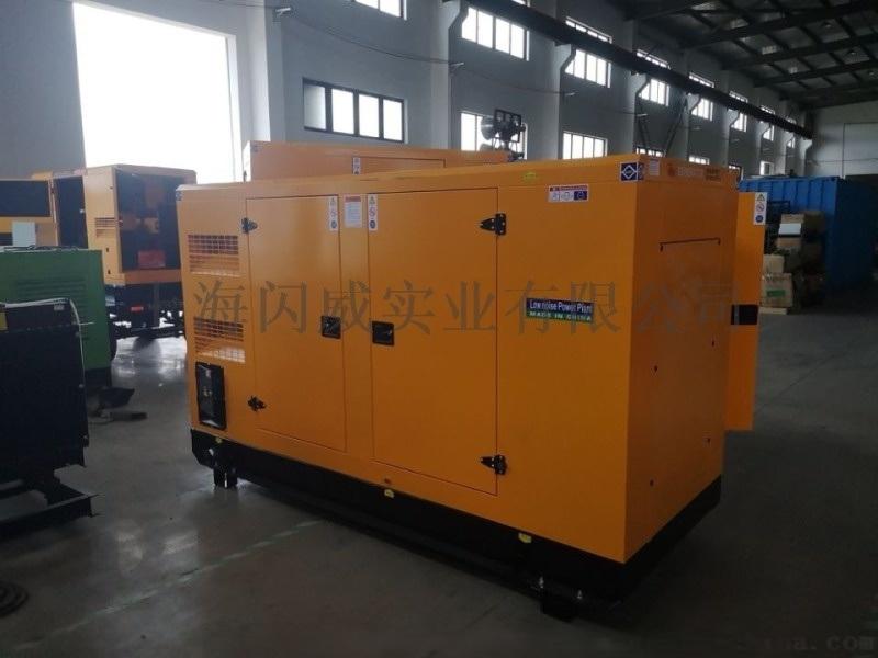 柴油發電機300KW 柴油發電機