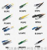 長飛 LC/U-LC/U G657A2 光纖跳線