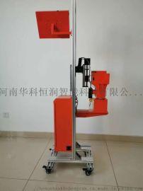 UV喷码机,自动打码机,厂家直销,华科恒润