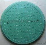 上海復合樹脂井蓋雨水污水井窨井蓋沙井蓋檢查井
