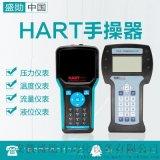 HART智能手操器中文界面475/375通讯协议