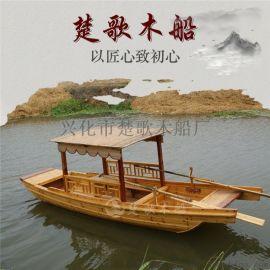 辽宁沈阳旅游船厂家出售景区游览船多少钱