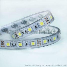 厦门LED软光条水晶胶阻燃柔性灯条