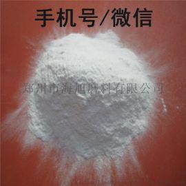 抛光电熔白刚玉氧化铝粉末抛光粉