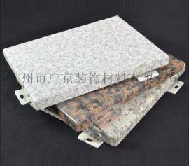 建筑外墙幕墙石纹铝单板4D手感木纹铝单板厂家