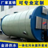 一體化污水提升裝置原理介紹