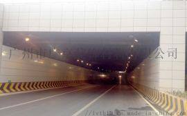 广东欧佰牌隧道装饰用搪瓷钢板建筑材料厂家