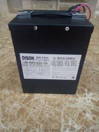 DISON迪生38.4V 28Ah磷酸铁锂电池组