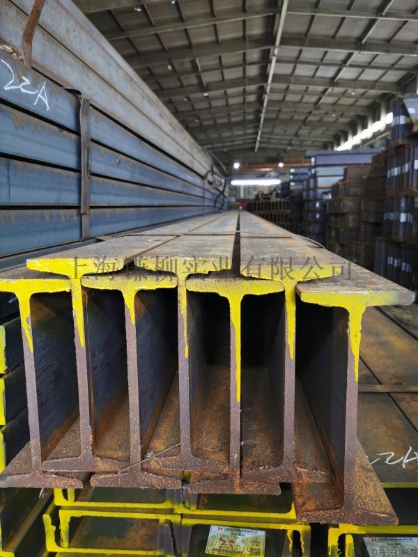 低合金工字鋼米重計算表