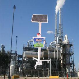 东莞食品加工厂有机废气VOCs实时在线检测系统
