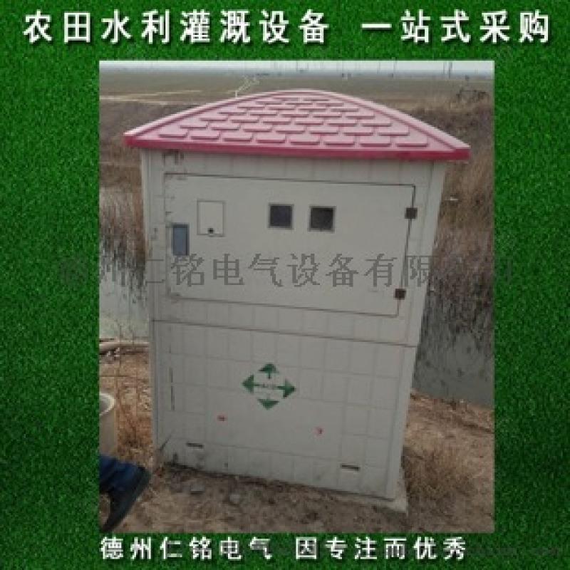 山东创新型玻璃钢井堡 井房 源头厂家直供