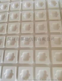 广东吸塑厂-耳机吸塑包装盒-充电器吸塑盒包装