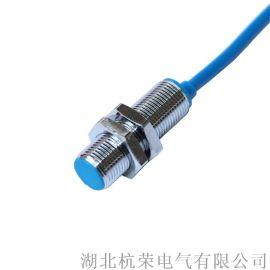 开关/LJK-1545S2PC/耐高温接近开关