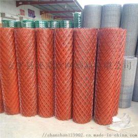 亚奇圈地钢板网 喷红色漆菱形网 2mm养殖网
