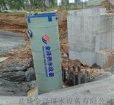 一體化污水提升泵站新型一體化泵站設備