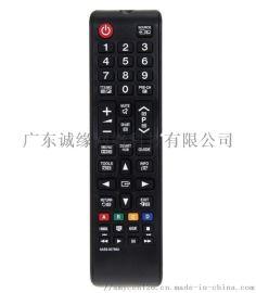 适用于JVC高清电视遥控器