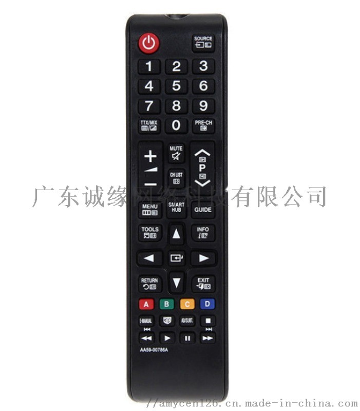 適用於JVC高清電視遙控器