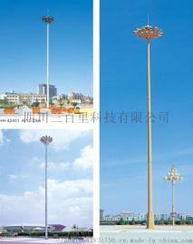 成都户外30米升降式高杆灯四川三百里厂家定制、直销