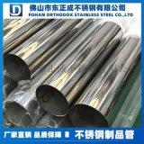 佛山不锈钢焊管,304不锈钢焊管