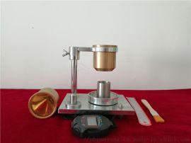 医药粉末流动性测试仪