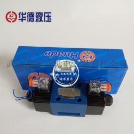 北京華德液壓4WE6E62/EW230N9K4電磁閥