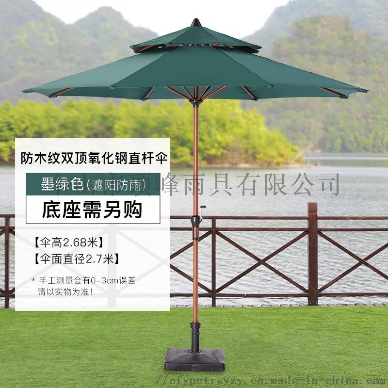 頂峯江蘇庭院傘_摺疊擺攤防曬商用大型中柱傘沙灘傘
