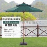 顶峰江苏庭院伞_折叠摆摊防晒商用大型中柱伞沙滩伞