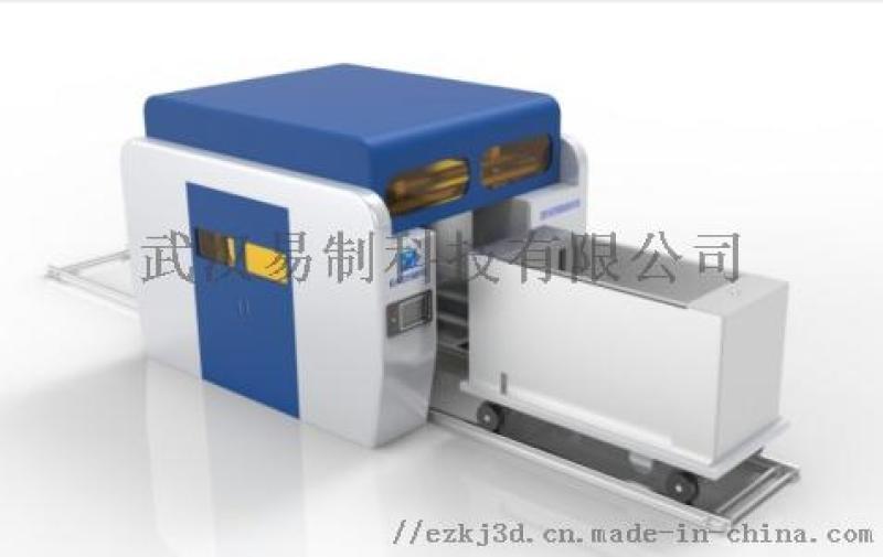 微滴噴射砂型3D印表機S500