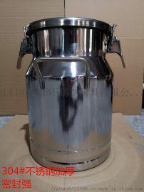 不锈钢加厚奶桶密封油桶密封茶叶桶密封罐