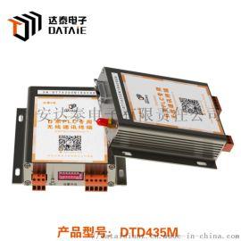 三菱PLC无线传输模块