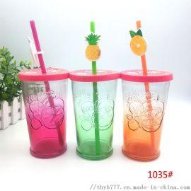 锥形果汁杯吸管冷饮杯喷色玻璃杯