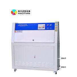 耐光照紫外线老化箱厂家,uv塑粉老化紫外线测试仪